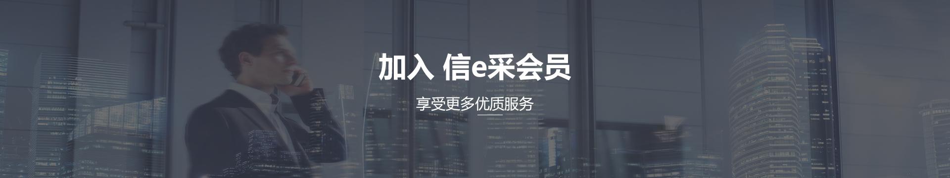会员页面banner
