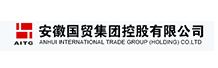 安徽国贸集团控股有限公司